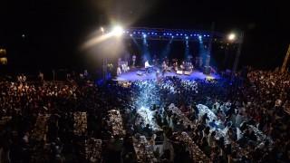 Ehmej Festival